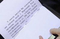 Нардепы задавали заму генпрокурора заранее подготовленные вопросы