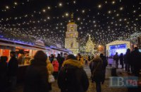Число праздников в Украине оказалось среднеевропейским