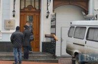 МВД объяснило причину обыска у Новинского