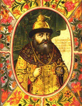 Лицевое изображение царя Михаила Романова. Из Титулярника 1672 года