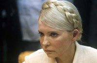 Тимошенко снова просит допустить к осмотру ее личного врача