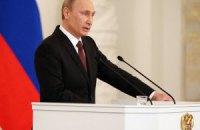 Путин пригрозил перевести на предоплату поставки газа в Украину