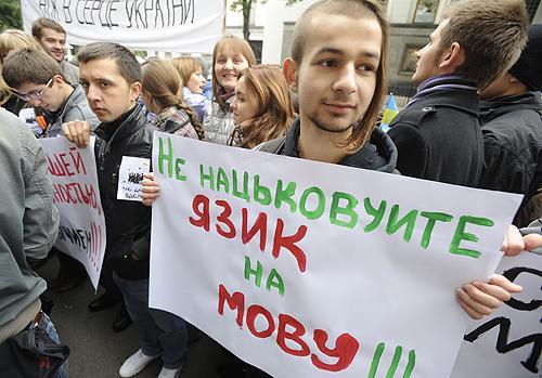 Українську мову ми зможемо захистити самостійно