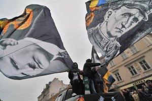 """""""Свободовцы"""" собрались на марш в честь Бандеры"""