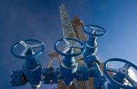 """""""Нафтогаз"""" купил 1,8 млрд кубометров газа за кредит ЕБРР"""