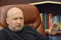 Украина компенсирует отсутствие ядерного потенциала современными военными технологиями, - Турчинов