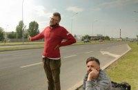 Украинский короткометражный фильм отобрали в конкурс Варшавского кинофестиваля