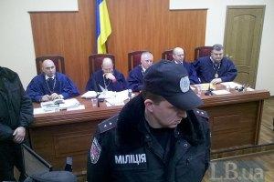 Суд приобщил к делу документ об исключении Власенко из реестра адвокатов