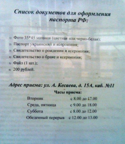 Красногвардейское Красногвардейский район Крым  Википедия