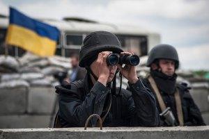 Силы АТО окружили группировку боевиков в Моспино Донецкой области, - Тымчук