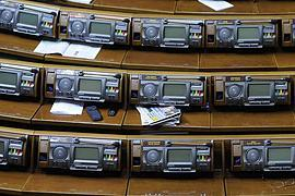 Рада изменила способ голосования за изменения в Конституцию