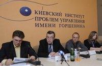 Презумпция виновности украинской юстиции