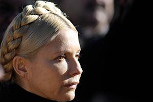 Тимошенко: украинцы не простят измену своих национальных  интересов