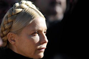 Тимошенко призывает украинцев не допустить восстановления империй