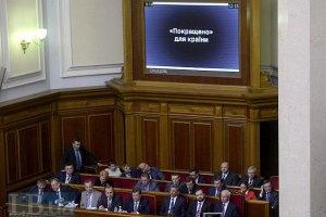В Раде решили расспросить министров обо всем сразу