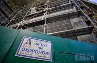 Киевсовет простил УПЦ КП 2 млн гривен за строительство в Десятинном переулке