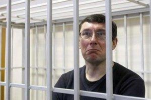 Луценко уличил тюремщиков во лжи (Документ)