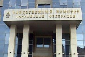 СК РФ заявил о применении на Донбассе зажигательных снарядов