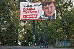 Адвокат начал оформлять для Савченко документы народного депутата