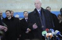 """Азаров: станцию метро """"Ипподром"""" откроют в октябре, """"Теремки"""" - в декабре"""