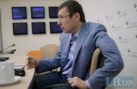 Луценко готовит техническое задание для кандидатов в президенты