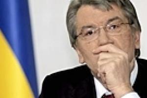 Ющенко еще определяется, идти ли в президенты