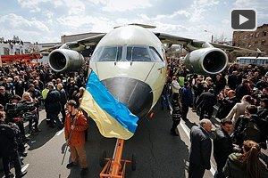 """На """"Антонове"""" представили новый самолет"""