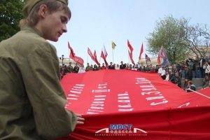 """""""Русское единство"""" таки привезло красный флаг во Львов"""