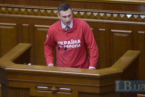 Кличко советует Яценюку и Тягнибоку не идти в президенты