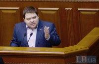 Рада отменила тендерные процедуры при закупках для армии, - Карпунцов