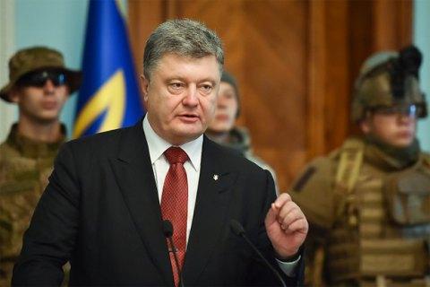 Порошенко призвал коалицию к единству