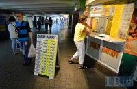 В июне украинцы продали валюты банкам в пять раз больше, чем купили