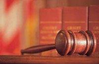С 1 января в силу вступают 28 законов