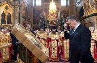 Янукович уночі молитиметься в Лаврі