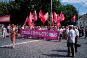 Антимайдан в Харькове провел шествие против АТО
