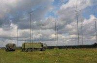 РФ разместила вдоль границы с Харьковской областью системы радиоразведки