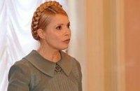 Тимошенко обвиняет Стокгольмский суд в рейдерстве