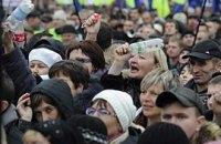"""Рада отказалась от защиты участников """"налогового майдана"""""""