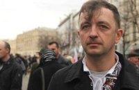 """""""Свободовец"""" хочет присоединить Приднестровье к Украине"""