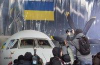 """На """"Антонове"""" представили новый самолет Ан-132"""