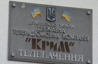 С крымского радио сняли программу об акциях в защиту украинского языка