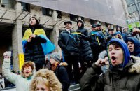 Революція вимагає наступу! Україна – переустановлення