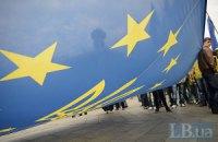 Торговые льготы Евросоюза для Украины вступили в силу