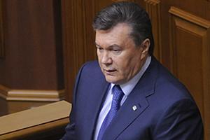 Послание Виктора Януковича к Раде