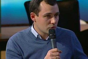 Демальянс не жалеет о совместном с Гриценко походе на выборы