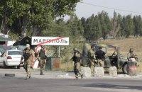 МВД пообещало обеспечить безопасность на выборах в Мариуполе