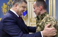 """Порошенко поблагодарил освобожденного """"киборга"""" Колодия за мужество и патриотизм"""