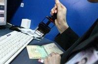 Какие возможности для Украины открывает введение ЕС новой системы учета иностранцев