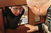 Суд по кассации Луценко отложили до завтра