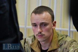 Суд вернул под стражу Дениса Полищука